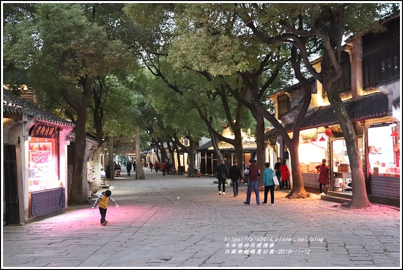 江蘇無錫錫惠公園-2019-11-97.jpg