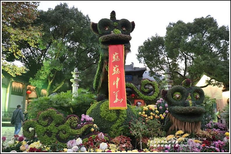 江蘇無錫錫惠公園-2019-11-93.jpg