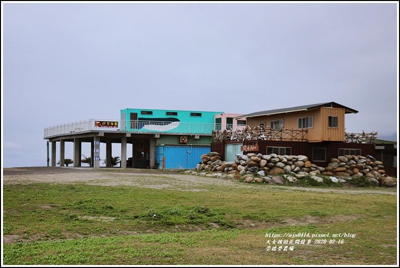 崇德瑩農場-2020-02-01.jpg