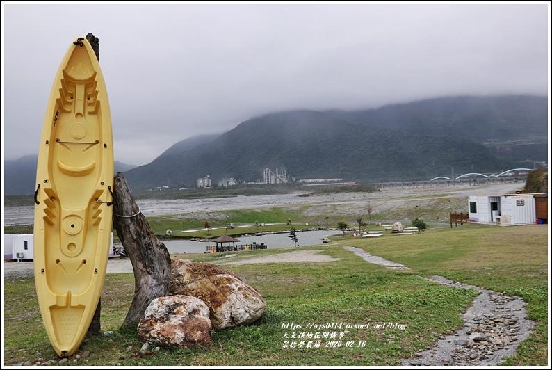 崇德瑩農場-2020-02-24.jpg