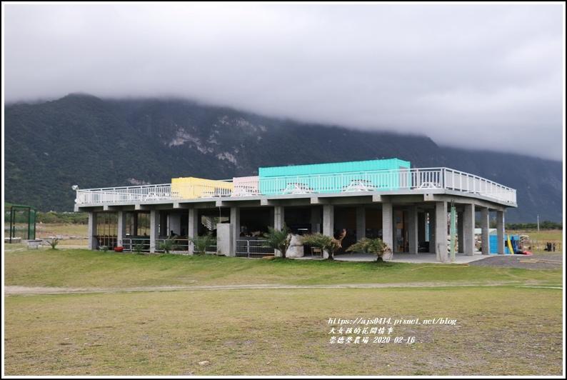崇德瑩農場-2020-02-26.jpg