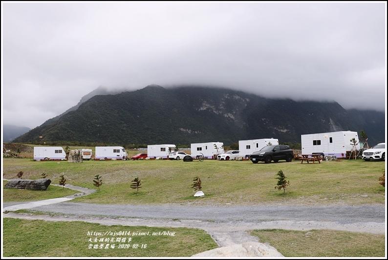 崇德瑩農場-2020-02-32.jpg