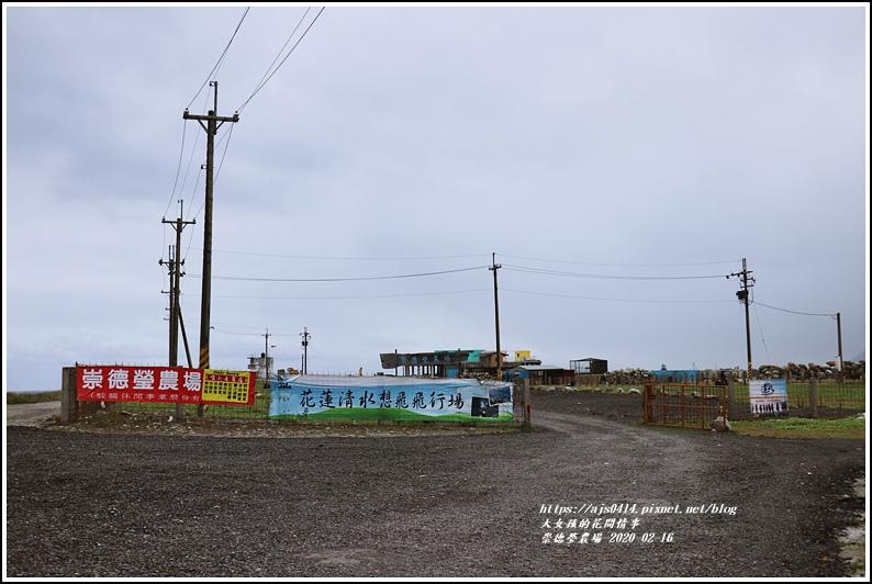 崇德瑩農場-2020-02-74.jpg