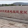 江蘇無錫三國城(無錫影視基地)-2019-11-03.jpg