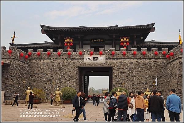江蘇無錫三國城(無錫影視基地)-2019-11-04.jpg
