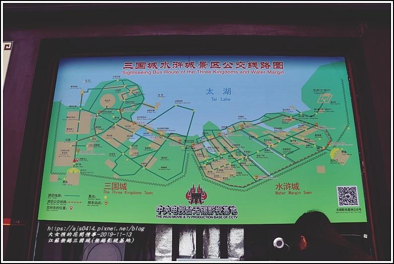 江蘇無錫三國城(無錫影視基地)-2019-11-08.jpg
