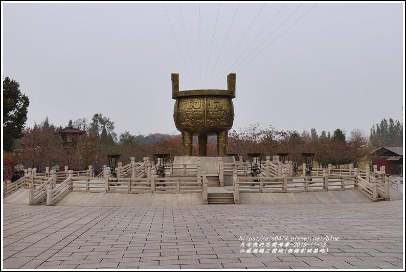 江蘇無錫三國城(無錫影視基地)-2019-11-09.jpg