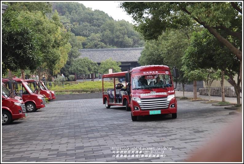 江蘇無錫三國城(無錫影視基地)-2019-11-12.jpg