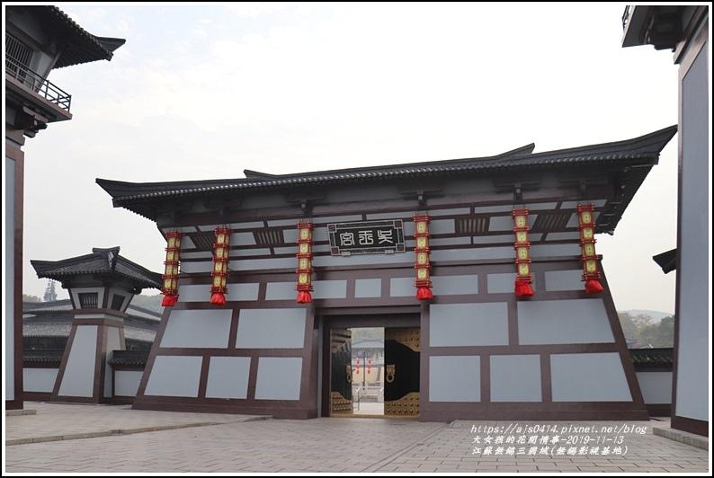 江蘇無錫三國城(無錫影視基地)-2019-11-14.jpg