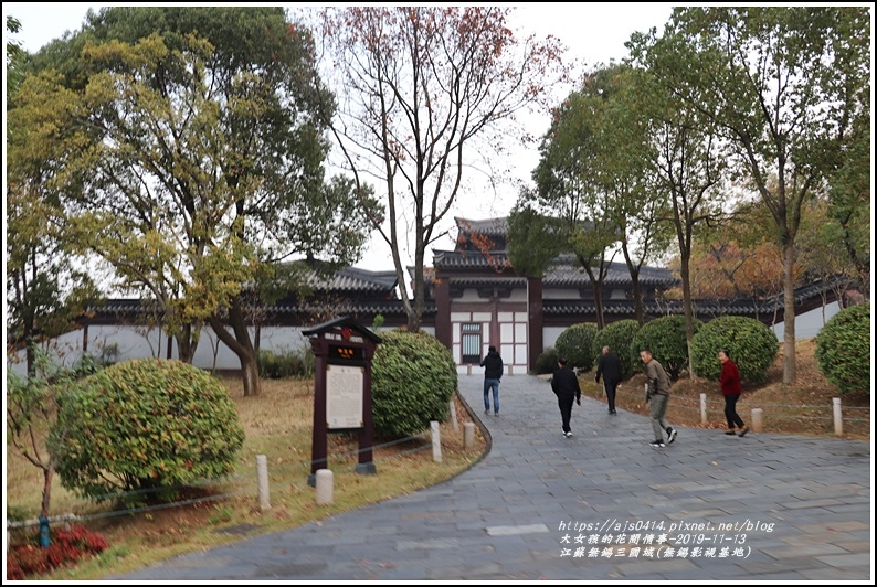 江蘇無錫三國城(無錫影視基地)-2019-11-13.jpg
