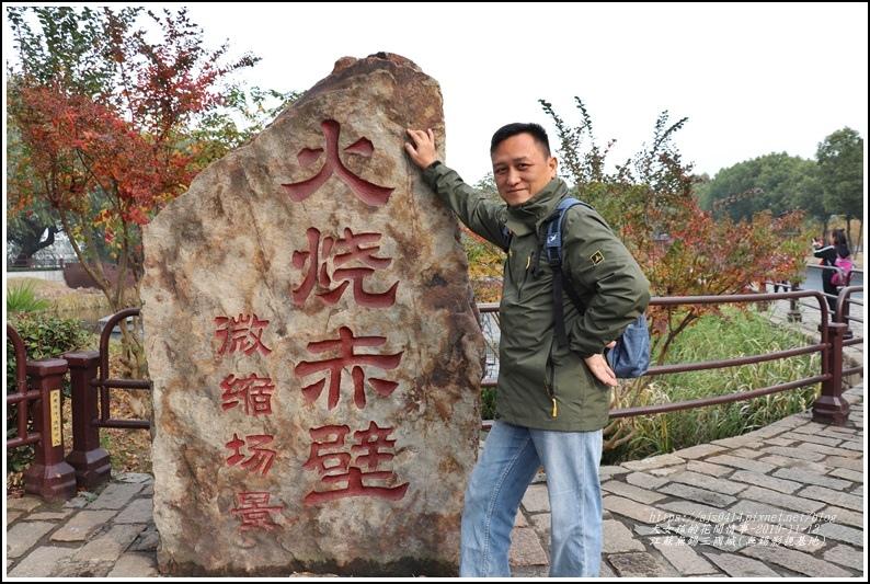 江蘇無錫三國城(無錫影視基地)-2019-11-18.jpg