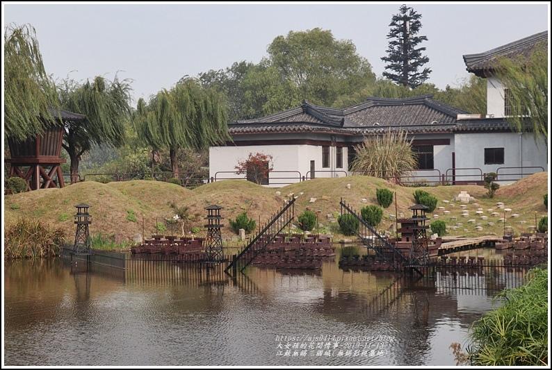 江蘇無錫三國城(無錫影視基地)-2019-11-24.jpg