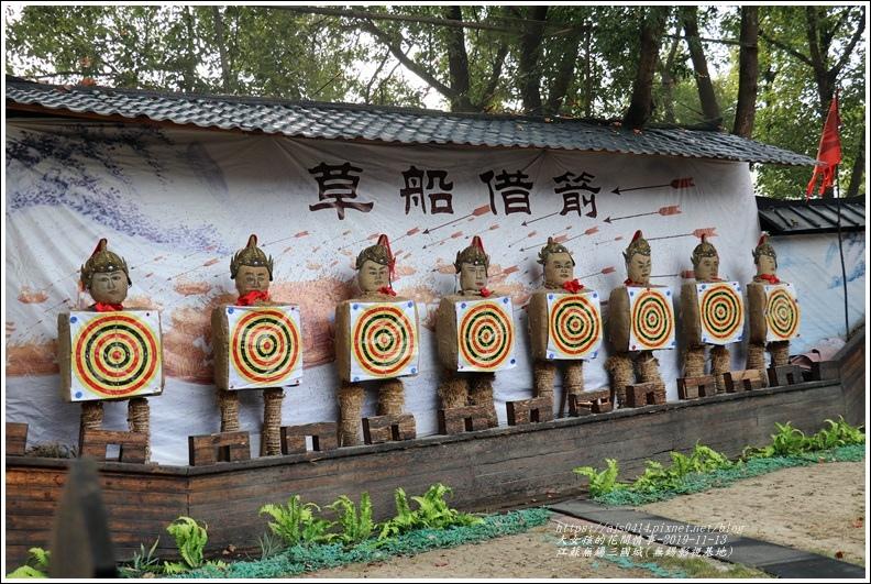 江蘇無錫三國城(無錫影視基地)-2019-11-28.jpg
