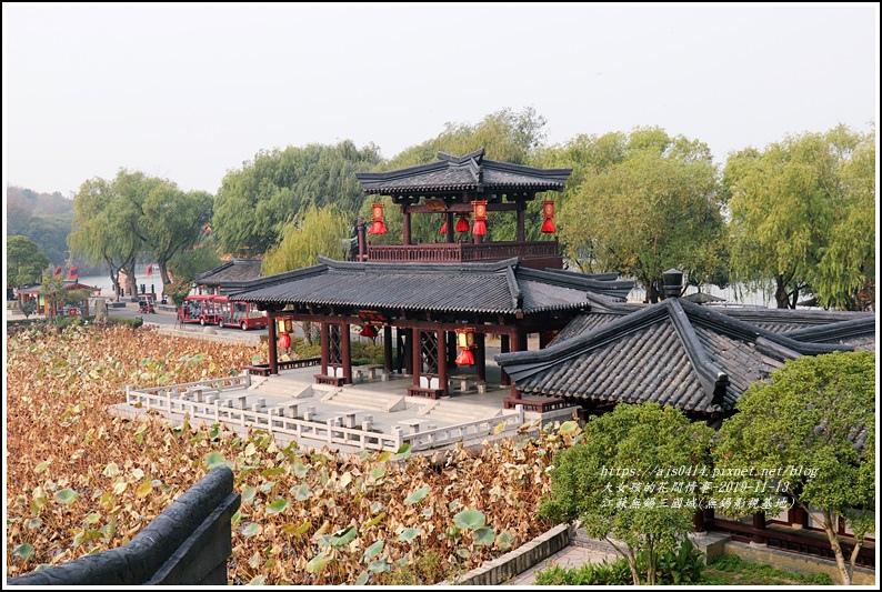 江蘇無錫三國城(無錫影視基地)-2019-11-36.jpg