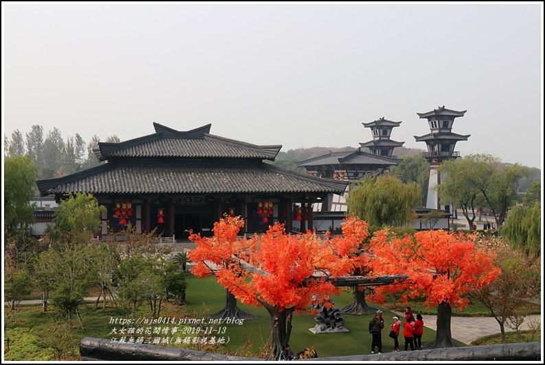 江蘇無錫三國城(無錫影視基地)-2019-11-41.jpg
