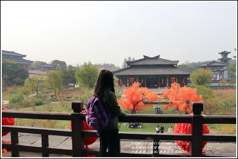 江蘇無錫三國城(無錫影視基地)-2019-11-46.jpg
