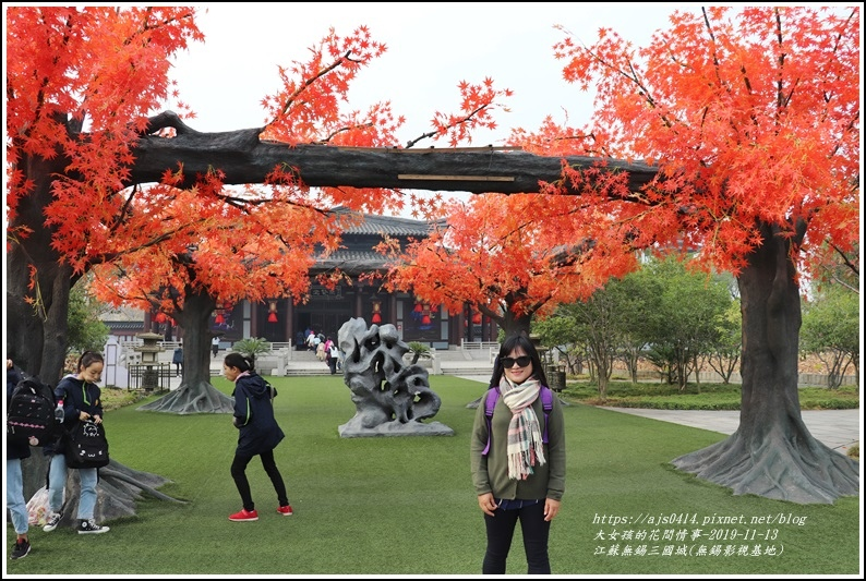 江蘇無錫三國城(無錫影視基地)-2019-11-49.jpg