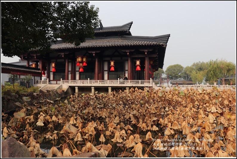江蘇無錫三國城(無錫影視基地)-2019-11-56.jpg