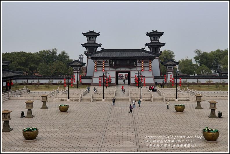江蘇無錫三國城(無錫影視基地)-2019-11-63.jpg