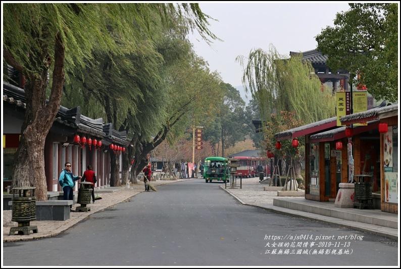 江蘇無錫三國城(無錫影視基地)-2019-11-73.jpg