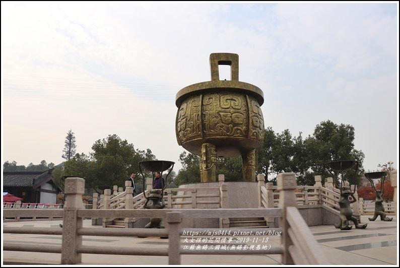江蘇無錫三國城(無錫影視基地)-2019-11-95.jpg