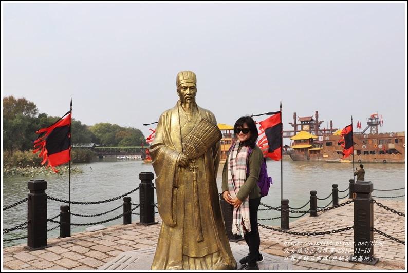 江蘇無錫三國城(無錫影視基地)-2019-11-92.jpg