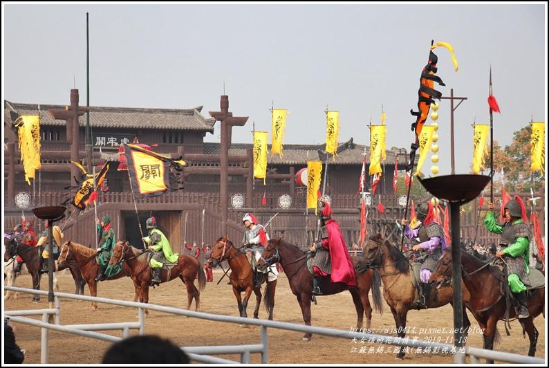 江蘇無錫三國城(無錫影視基地)-2019-11-106.jpg