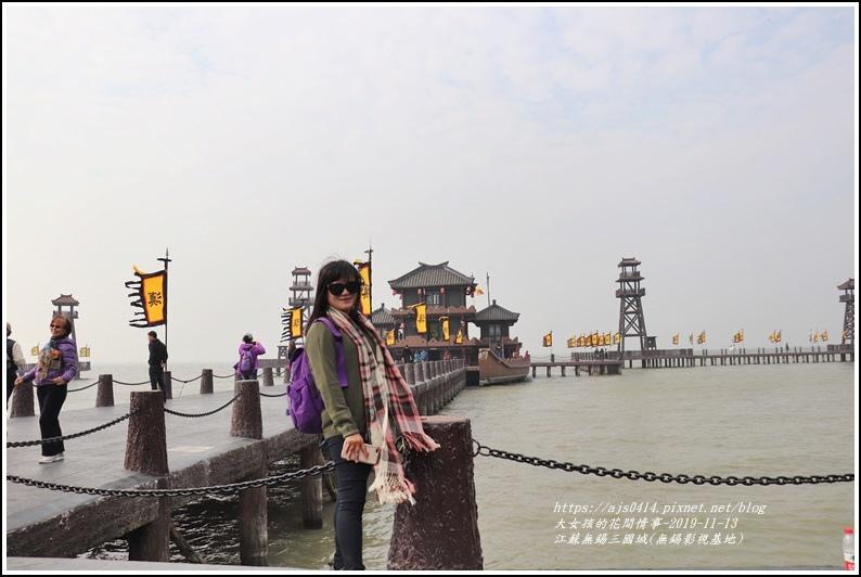 江蘇無錫三國城(無錫影視基地)-2019-11-108.jpg