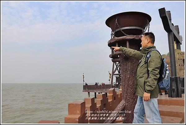 江蘇無錫三國城(無錫影視基地)-2019-11-117.jpg