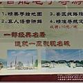 江蘇無錫三國城(無錫影視基地)-2019-11-124.jpg