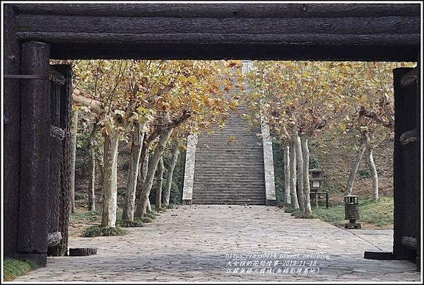 江蘇無錫三國城(無錫影視基地)-2019-11-122.jpg