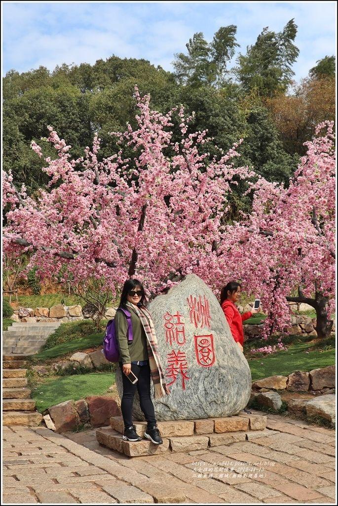 江蘇無錫三國城(無錫影視基地)-2019-11-134.jpg