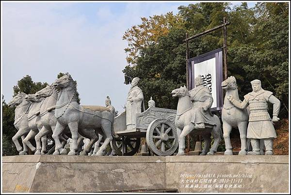 江蘇無錫三國城(無錫影視基地)-2019-11-151.jpg