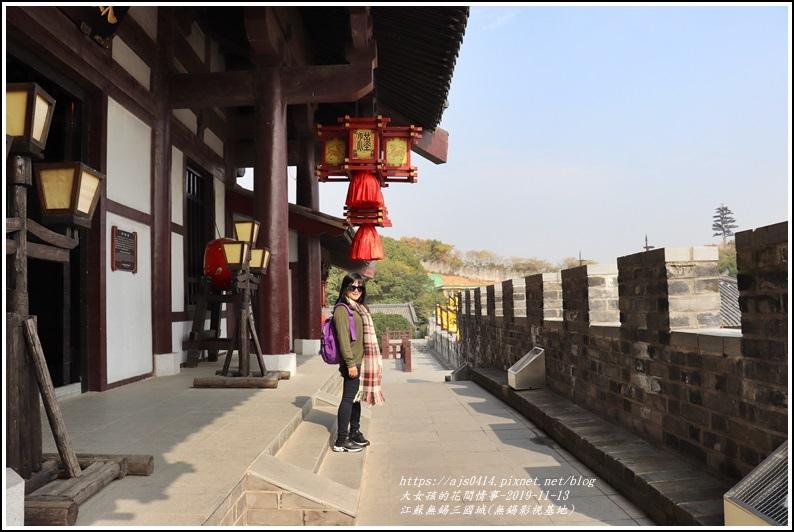 江蘇無錫三國城(無錫影視基地)-2019-11-152.jpg