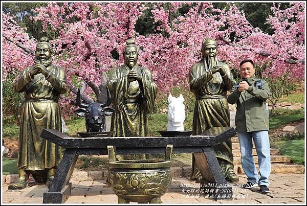 江蘇無錫三國城(無錫影視基地)-2019-11-136.jpg