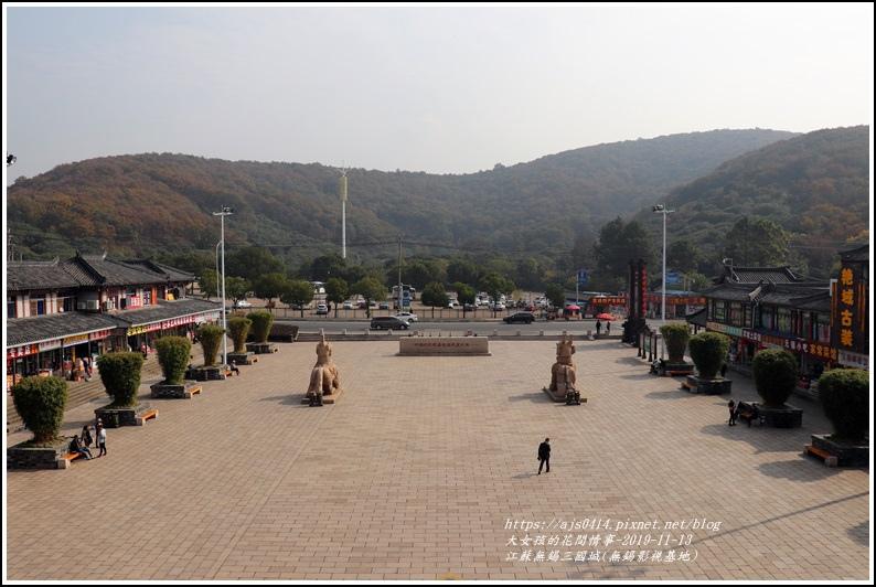 江蘇無錫三國城(無錫影視基地)-2019-11-154.jpg
