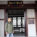 江蘇無錫三國城(無錫影視基地)-2019-11-155.jpg