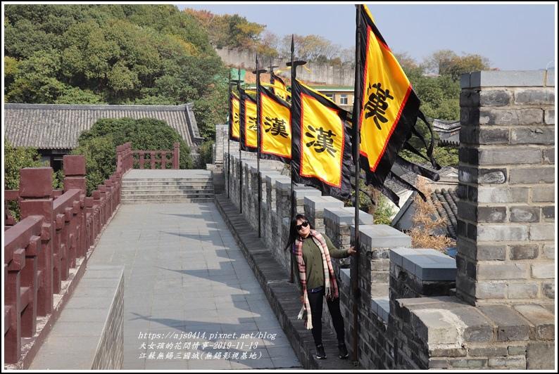 江蘇無錫三國城(無錫影視基地)-2019-11-157.jpg