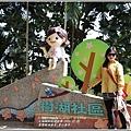 壽豐樹湖瀑布(荖山瀑布)-2020-02-01.jpg