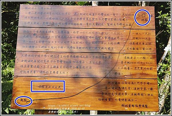 壽豐樹湖瀑布(荖山瀑布)2020-02-10.jpg