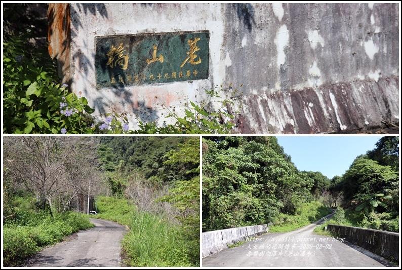 壽豐樹湖瀑布(荖山瀑布)2020-02-07.jpg