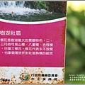 壽豐樹湖瀑布(荖山瀑布)2020-02-19.jpg