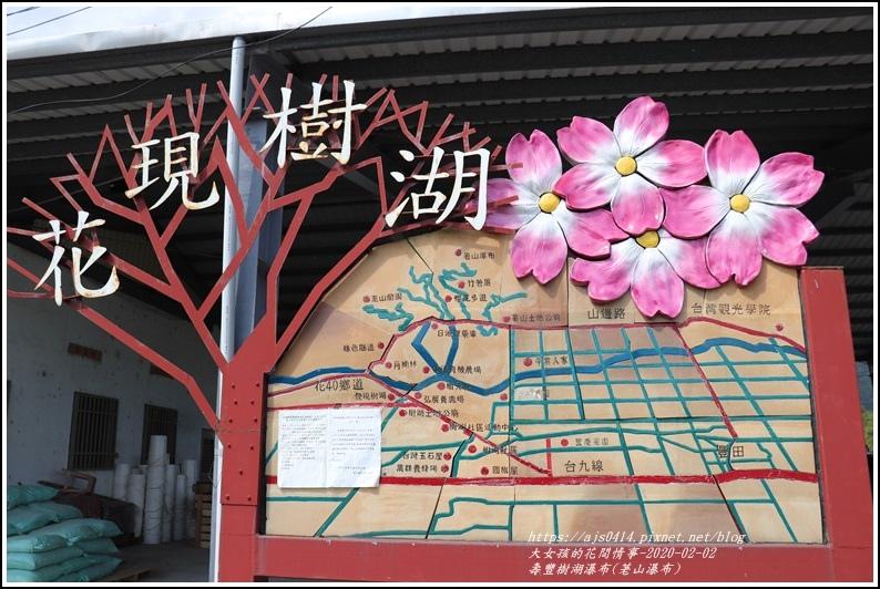 壽豐樹湖瀑布(荖山瀑布)2020-02-43.jpg