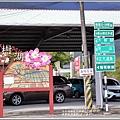 壽豐樹湖瀑布(荖山瀑布)2020-02-45.jpg