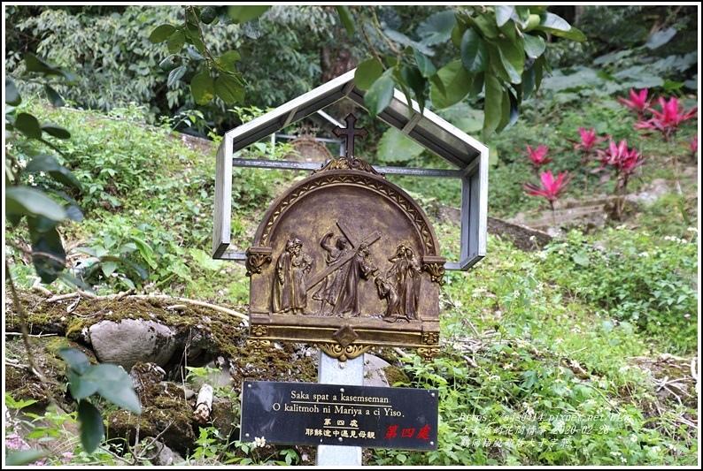 鶴岡梧繞部落大十字架-2020-02-07.jpg