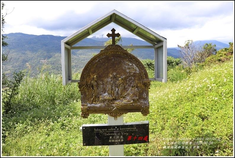 鶴岡梧繞部落大十字架-2020-02-32.jpg