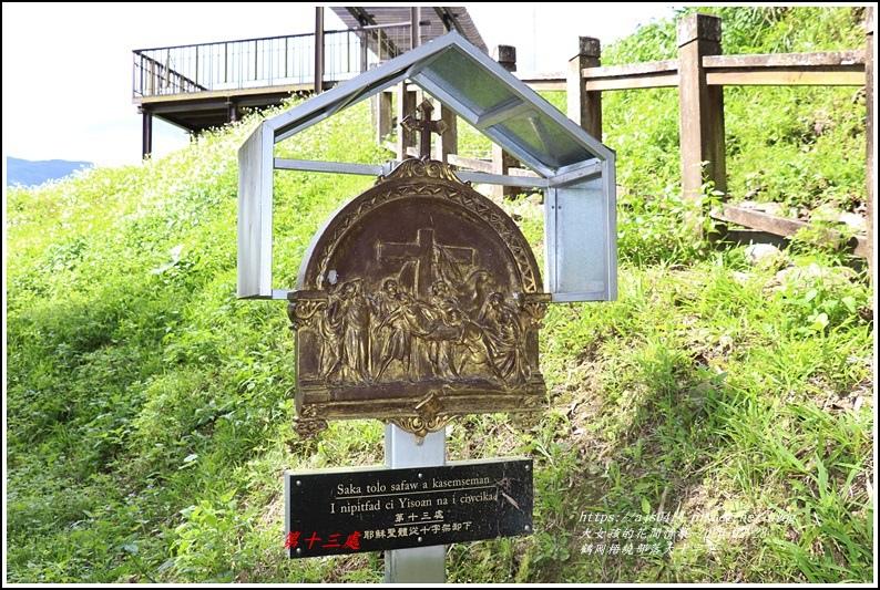 鶴岡梧繞部落大十字架-2020-02-29.jpg