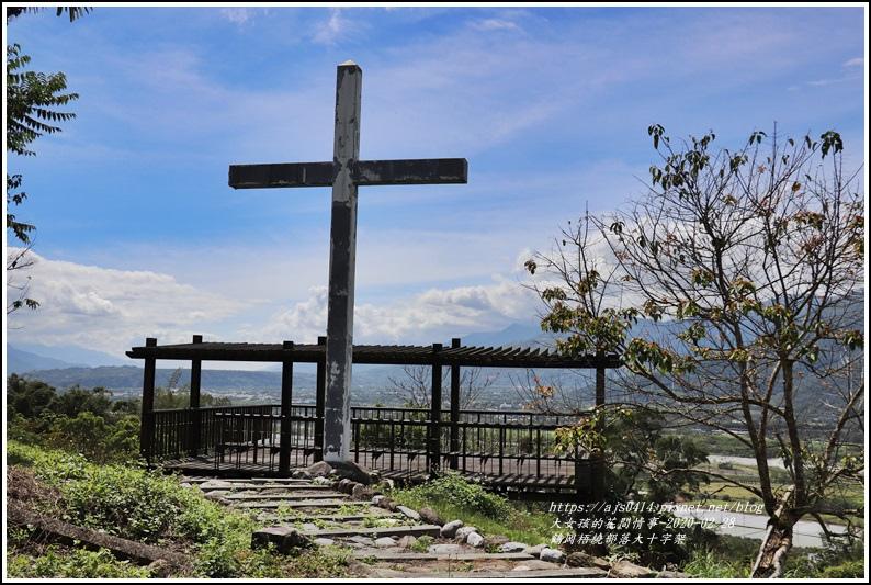 鶴岡梧繞部落大十字架-2020-02-34.jpg