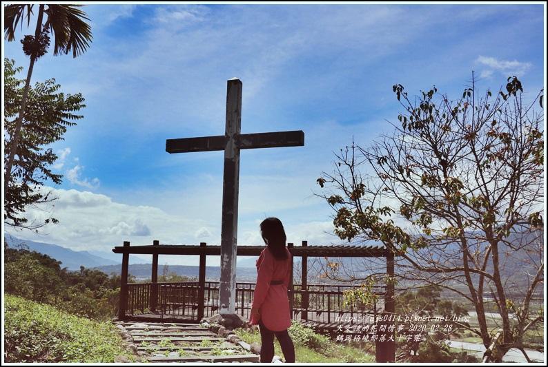 鶴岡梧繞部落大十字架-2020-02-35.jpg