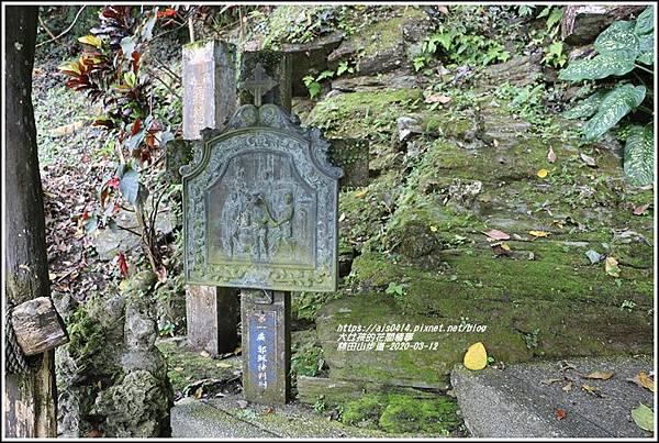 林田山林業文化園區步道-2020-03-03.jpg